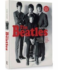 The Beatles. Энциклопедия легендарной ливерпульской четверки