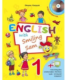 English 1. English with Smiling Sam 1 клас