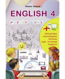 English 4. Pupil's book. Англійська мова. 4 клас