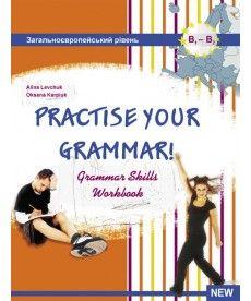 English. Practise your grammar! Grammar Skills Workbook. Граматичний практикум для старших класів
