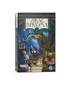 Настольная игра Ужас Аркхэма Проклятие Черного Фараона (дополнение)