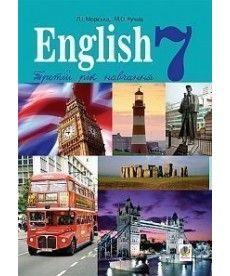 Англійська мова. Третій рік навчання :  підручник для 7 класу загальноосвітніх навчальних закладів