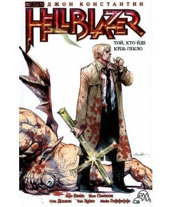 The Hellblazer. Той, хто йде крізь пекло. Книга 1