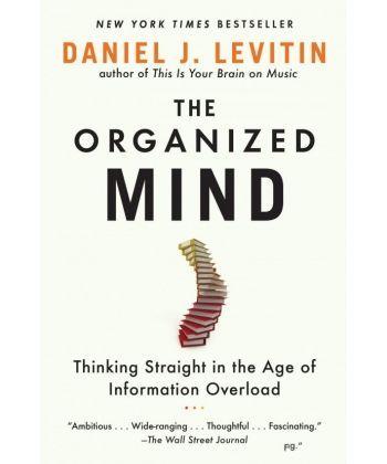 Структуроване мислення. Ясний розум в інформаційному хаосі