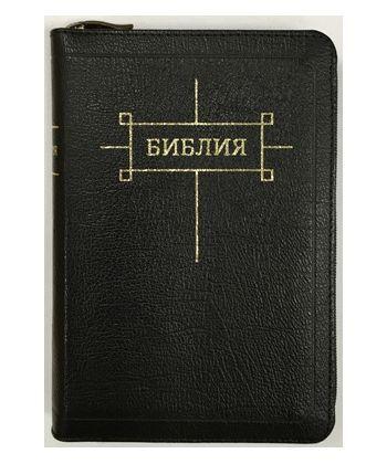 Библия (1017)(без неканонич.книг)047Z.черн.на молнии