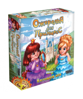 Настольная игра Ожерелье для принцесс