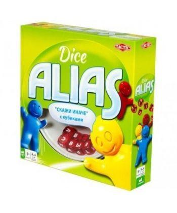 Настольная игра ALIAS с кубиками