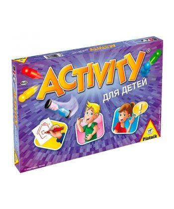 Настольная игра Активити для Детей 8+