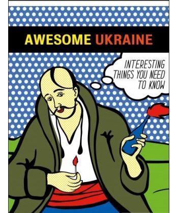 Awesome Ukraine (Дивовижна Україна)
