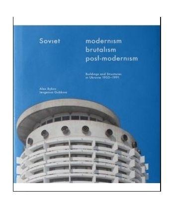 Soviet Modernism. Brutalism. Post-modernism. Buildings and Structures in Ukraine