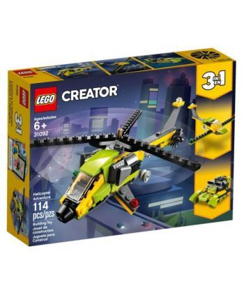"Конструктор LEGO Master Builder Academy ""Пригода з гелiкоптером"""