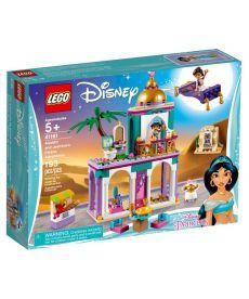 """Конструктор LEGO Принцеси Дісней """"Пригоди в палаці Аладдіна та Жасмин"""""""