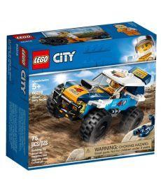 """Конструктор LEGO City """"Гонщик у пустелі"""""""
