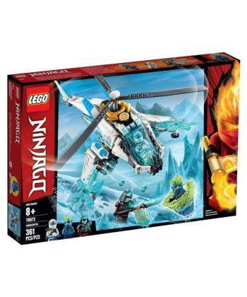 "Конструктор LEGO NINJAGO ""ШуріЛіт"""