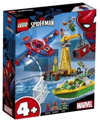 """Конструктор LEGO """"Людина-Павук: Доктор Восьминіг викрадає діаманти"""""""