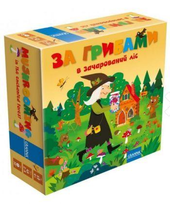Настольная игра За грибами в чарівний ліс