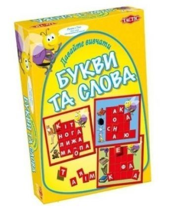 Настольная игра Давайте вивчати букви та слова