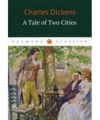 A Tale of Two Cities - Повесть о двух городах: роман на англ.яз
