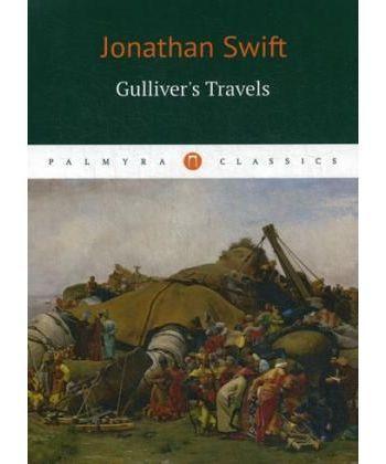 Gulliver's Travels - Путешествие Гулливера: роман на англ.яз