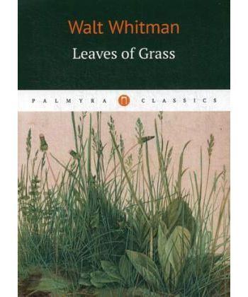 Leaves of grass - Листья травы: стихи на англ.яз