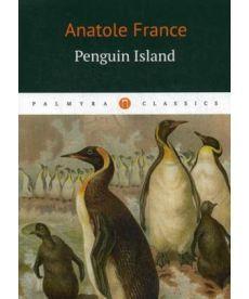 Penguin Island - Остров Пингвинов: роман на англ.яз