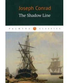 The Shadow Line - Теневая черта: повесть на англ.яз