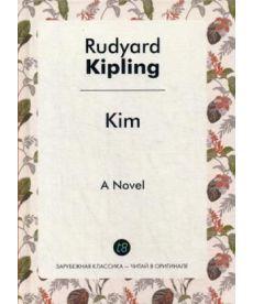 Kim - Ким: роман на англ.яз