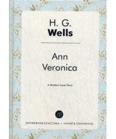 Ann Veronica - Анна-Вероника: роман на англ.яз