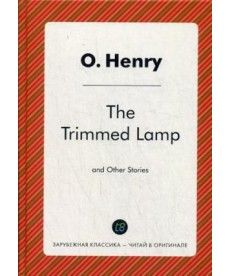 The Trimmed Lamp and Other Stories of the Four Million - Горящий светильник