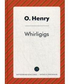 Whirligigs - Коловращение