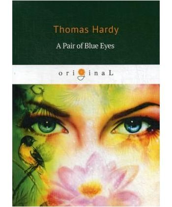 A Pair of Blue Eyes - Пара голубых глаз: роман на англ.яз