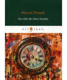 Du cote de chez Swann - По направлению к Свану: на франц.яз