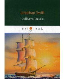 Gulliver's Travels - Путешествия Гулливера: на англ.яз