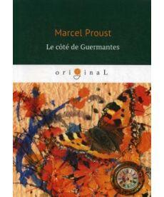 Le cote de Guermantes - У Германтов: на франц.яз