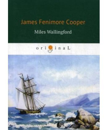 Miles Wallingford - Майлз Уоллингфорд: на англ.яз