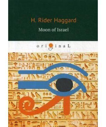 Moon of Israel - Луна Израиля: на англ.яз