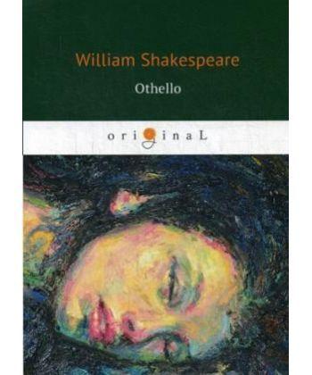 Othello - Отелло: пьеса на англ.яз