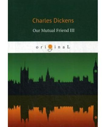 Our Mutual Friend III - Наш общий друг 3: кн. на англ.яз
