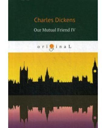 Our Mutual Friend IV - Наш общий друг 4: на англ.яз
