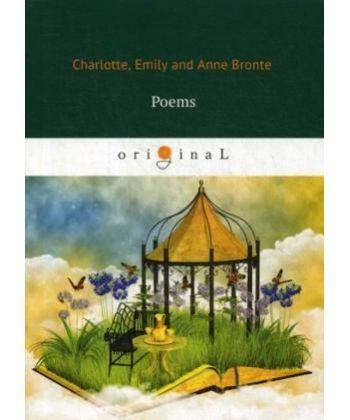 Poems - Поэмы: на англ.яз