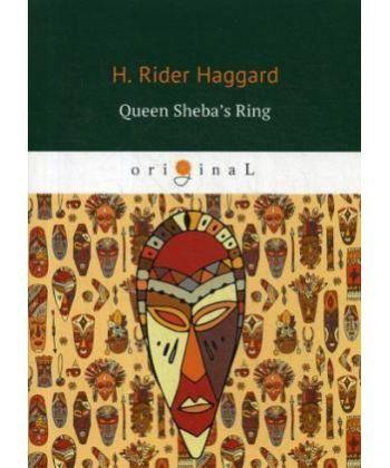 Queen Sheba's Ring - Перстень царицы Савской: на англ.яз