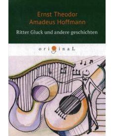Ritter Gluck und andere Geschichten - Кавалер Глюк и другие рассказы: на немец.яз