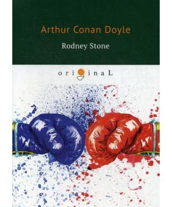 Rodney Stone - Родни Стоун: на англ.яз