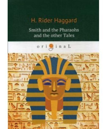 Smith and the Pharaohs and other Tales - Суд фараонов: на англ.яз