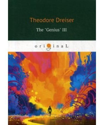 "The ""Genius"" III - Гений. Кн. 3: на англ.яз"