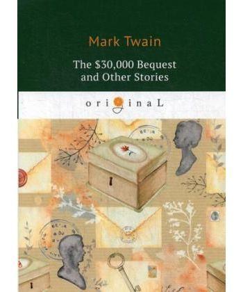 The $30,000 Bequest and Other Stories - Наследство в тридцать тысяч долларов, и другие истории: на англ.яз