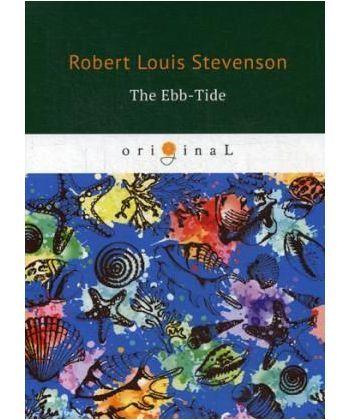 The Ebb-Tide - Морской Отлив: на англ.яз