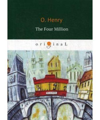 The Four Million - Четрые миллиона: на англ.яз