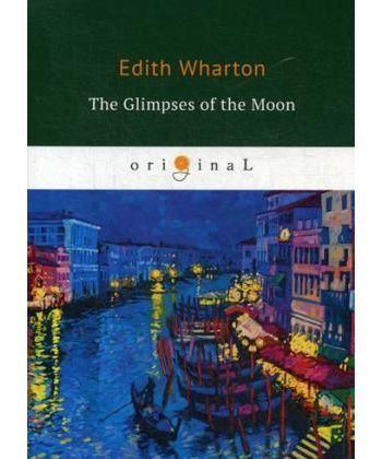 The Glimpses of the Moon - Взгляды Луны: на англ.яз