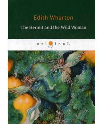 The Hermit and the Wild Woman - Отшельник и дикая женщина: на англ.яз